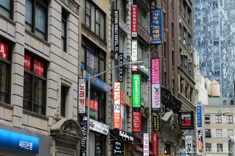 Visitar Koreatown barrio coreano de Nueva York